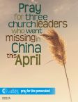 poster china church leaders